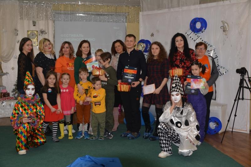 Состоялся II Городской фестиваль семейного кино «Чак-чак»
